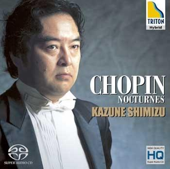 EXTON – Chopin Nocturnes
