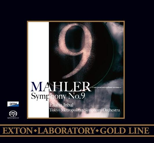 EXTON – Mahler Symphony No.9 - one point recording version